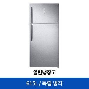 삼성 일반냉장고 RT62K7045SL  615L