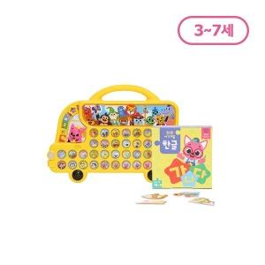 핑크퐁 사운드북 한글버스와 한글퍼즐