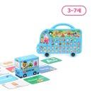 핑크퐁 사운드북 알파벳버스와 알파벳카드