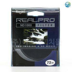 겐코 REALPRO ND1000 72mm 카메라 렌즈필터 /S
