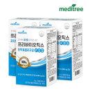유산균 프리바이오틱스 FOS 3박스 (3개월분)