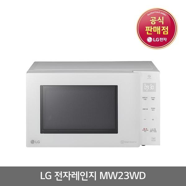 LG공식인증(대명) MW23WD 23L 전자레인지