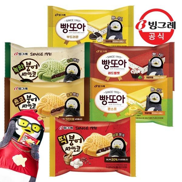 펭수 붕어싸만코/빵또아 아이스크림 18개