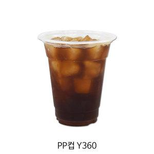 (원포장) NEW_PP컵 Y360(360ml)/투명컵/실링컵/1박스(1 000개)