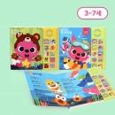 핑크퐁 동물동요와 상어가족 사운드북 2종 세트