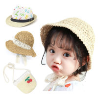 러브퀸 아동 아기 모자 비치모자 레이스끈비치 3+1