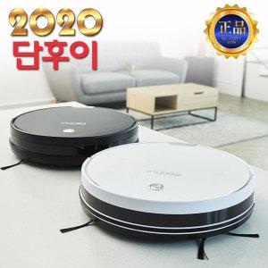 단후이 로봇청소기 + 물걸레/2020년형