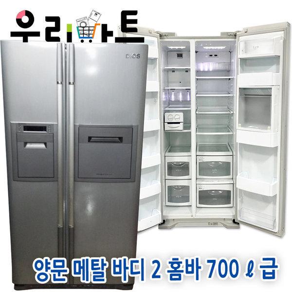 중고 티타늄 양문형 냉장고 2 홈바 전국배송 친절상담