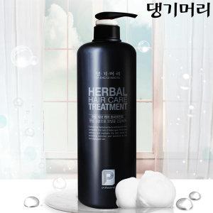 댕기머리 허벌 트리트먼트 1000ml/ 한방 단백질