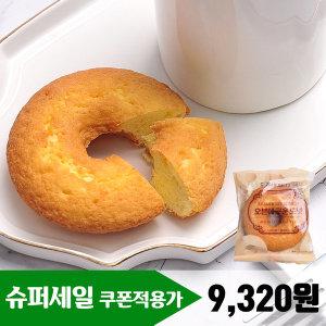 도너츠 /오븐에 구운도넛 40g x 20봉(쿠폰가 9320원)