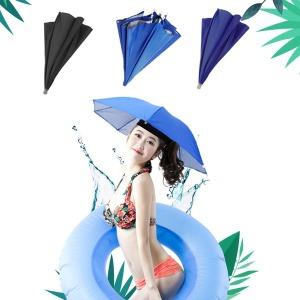 머리우산 양손자유우산 양산 파라솔 모자 썬캡