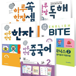 2020 미래엔 하루한장 초등 쏙셈 독해 한자 국어 수학 중국어 파닉스 영단어 1~12권 1 2 3 4 5 6 학년