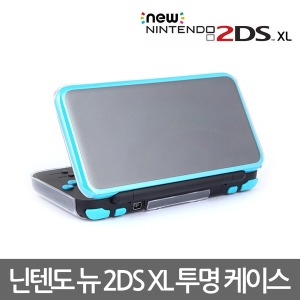 닌텐도 뉴 2DS XL 특가 투명 하드 케이스
