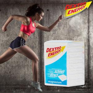 덱스트로 에너지 큐브 마그네슘 포도당 캔디 1개(8정)
