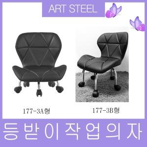 작업의자 등받이 앉은뱅이의자 낮은 의자 스툴