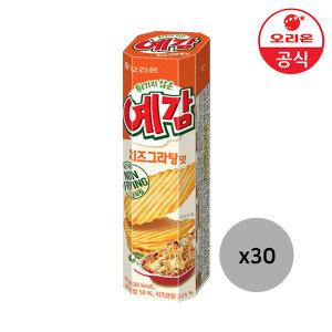예감 치즈 2P 64gX30개