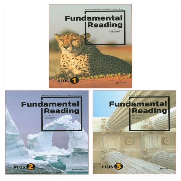 FUNDAMENTAL READING PLUS 1 - 3권 세트(전3권)