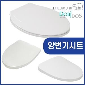 도비도스 변기시트/변기커버/뚜껑/정품/무소음/국산