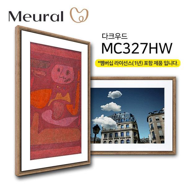 뮤럴 디지털 캔버스 27인치 다크우드 /1년 멤버십 포함