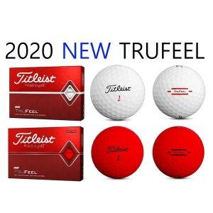 (광주신세계)2020 TRUFEEL 트루필  선물포장가능