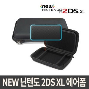 닌텐도 뉴 2DS XL 특가 에어폼 파우치