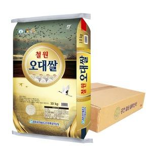 철원오대쌀 10kg 새마을 19년산 (박스포장)