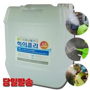 천연 살균소독제 20리터 차아염소산수 코로나바이러스