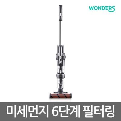 다이나킹 Z9 무선청소기 160AW/22000PA/핸디 스틱 2in1