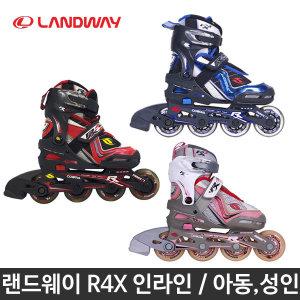 (리퍼특가) 랜드웨이 - 코브라 R4X 인라인/ 170~260mm