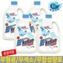 엑켈란 액체세제 (드럼용) 2.5L 4개 세탁세제