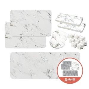 코시나 수분쏙쏙 규조토 욕실+주방매트 대박 구성 (대리석/헤링본 택1)