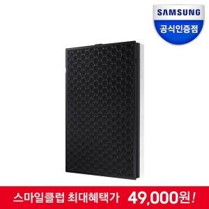 삼성 공기청정기 블루스카이 5000 정품필터 CFX-D100D