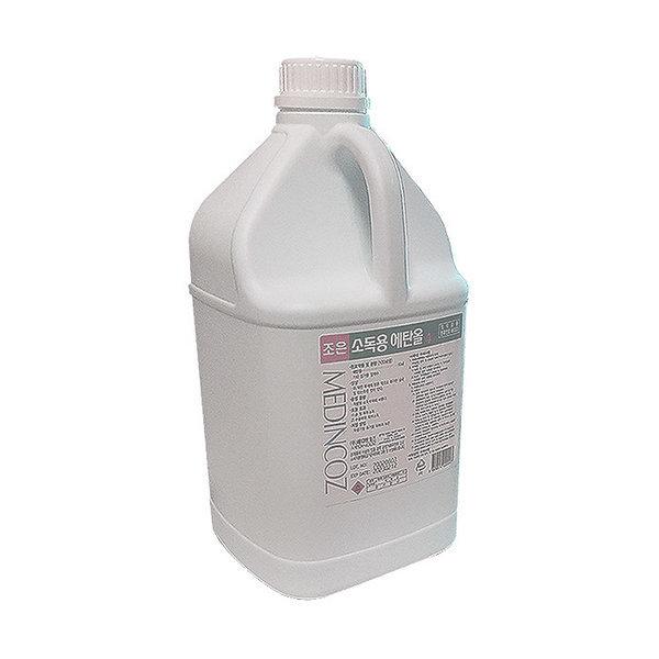 메디엔코즈 소독용 에탄올4L (소독/세정/알콜)