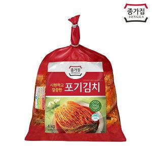 포기김치4kg