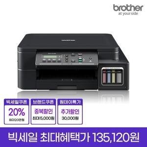 DCP-T510W 무한잉크 복합기+프린터 무상A/S 2년