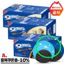 오레오웨하스스틱 화이트 150g+150g+초코150g +접시