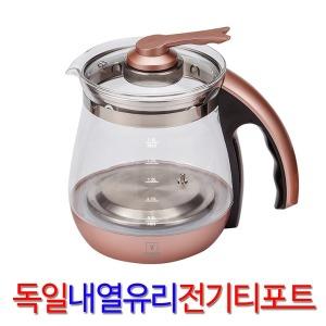 전기포트 커피포트 티포트 분유포트 유리포트 주전자