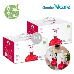 하루활력 여성건강 시크릿 석류 70ml 30팩 1+1