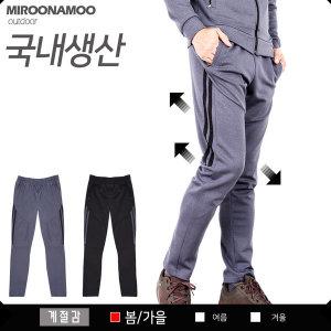 투선 국내생산 트레이닝 츄리닝 남성등산바지 등산복