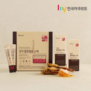 발휘홍삼스틱10mlX30포 +10% 쿠폰