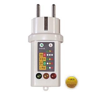 SH-5010B(신형) 콘센트 접지확인시험기 접지 전원