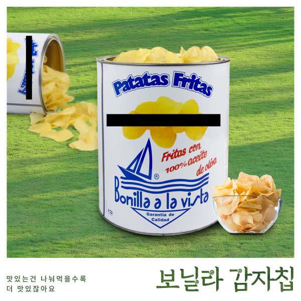 (현대백화점) 스페인  보닐라 감자칩 500g
