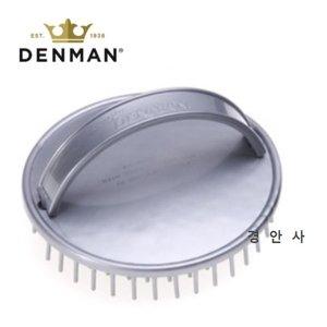 DENMAN 덴맨 젠틀 마사지 브러쉬 D6 - 은(실버)색