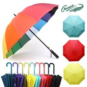 초특가 브랜드 우산/3단우산/장우산/양산/답례품