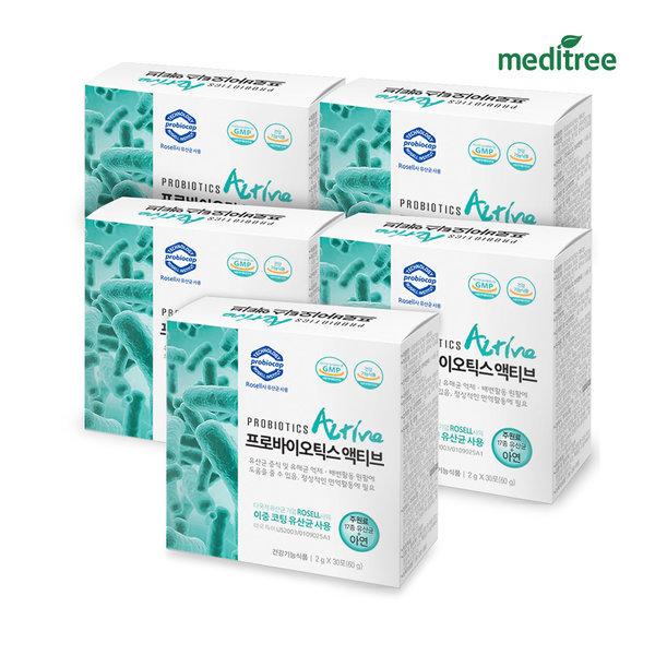로셀 특허유산균 프로바이오틱스 액티브 5박스