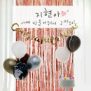 ~제작~B1375_마블풍선(블랙)+현수막 8종세트 /백일상