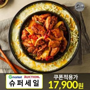 유가네 볶음밥 6팩/닭갈비/닭불고기/닭발 골라담기