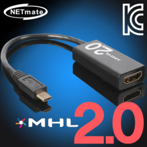 (GC) 강원전자 NETmate NM-MHL220 MHL2.0(11핀) to HD