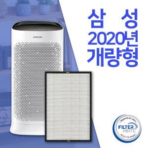 삼성 공기청정기 호환용필터 CFX-D100D AX60M5050WSD