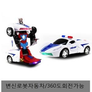경찰차/자동유턴/음악/불빛/변신자동차/로봇/자동차